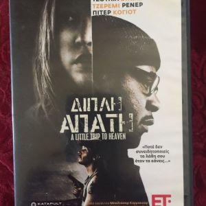 DVD ΤΑΙΝΙΕΣ