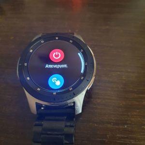 Samsung Galaxy Watch 46mm (Silver)