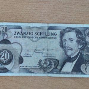 20 Σελήνια Αυστριακά