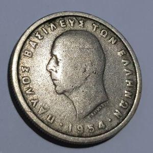 Τέσσερα συλλεκτικά νομίσματα των δύο δραχμών