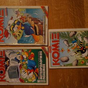 3 κομικς
