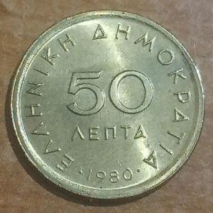 50 λεπτα 1980