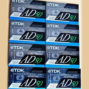 Κασέτες ήχου σφραγισμένες, 8x TDK AD50