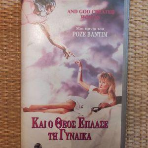 VHS - Ξένες (7)