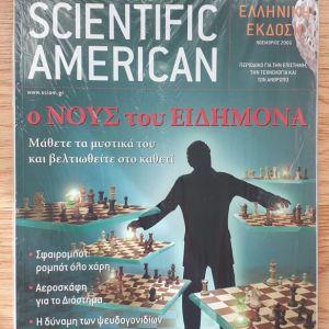 Scientific American Τεύχος: Νοέμβριος 2006