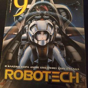 περιοδικό 9 τεύχος 277 2005