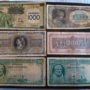 6 ελληνικα χαρτονομισματα εποχης