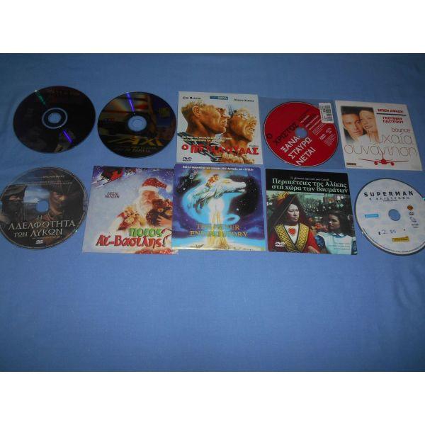 10 DVD diaforon idon z20