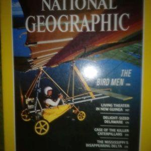 ΠΕΡΙΟΔΙΚΟ NATIONAL GEOGRAPHIC ΑΜΕΡΙΚΑΝΙΚΗ ΕΚΔΟΣΗ ΑΥΓΟΥΣΤΟΣ 1983