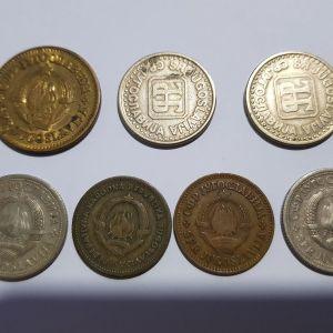 Νομίσματα της ενωμένης Γιουγκοσλαβίας