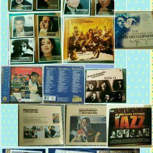 7 ΜΟΝΑΔΙΚΑ ΑΛΜΠΟΥΜ CD ΚΑΙ 14 ΑΛΛΆ ΕΠΙΣΗΣ ΜΟΝΑΔΙΚΆ CD.