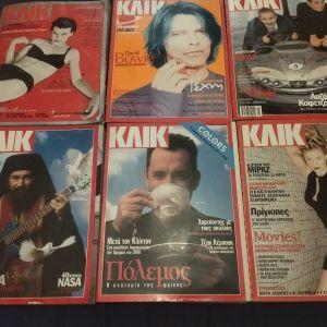 Περιοδικά κλικ του 2000 κ κάποια άλλα του 2010 κ μετά στα 50# όλα μαζι