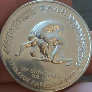 Ολυμπιακα Αγωνησματα ΠΑΛΗ 30g Aσημενιο