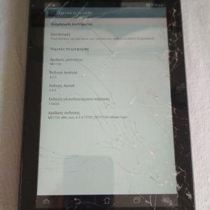 """Asus MeMo Pad HD 7 ME173X - Tablet 7"""" 8GB"""