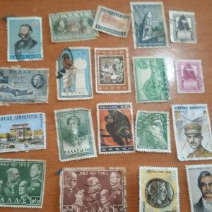 Αλμπουμ με γραμματόσημα