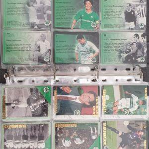 Χαρτάκια - καρτες, Ποδόσφαιρο 1998-1999 εταιρείας Imago ΑΕΚ, ΠΑΟ, ΠΑΟΚ, ΟΛΥΜΠΙΑΚΟΣ.