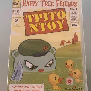 Happy tree friends Τρίτο ντου dvd