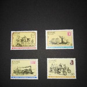Ελληνικά ταχυδρομεία 1978