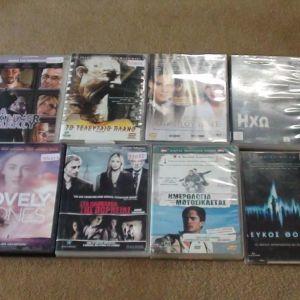 Ταινίες DVD από βίντεο club, (11 ταινίες-πακέτο)