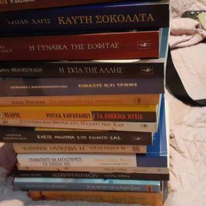 Βιβλια λογοτεχνιας