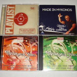 4 CD Πακέτο (Eurodance, House κλπ)