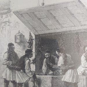 1880 Τσαρουχαδικο στη Λιβαδειά ξυλογραφία