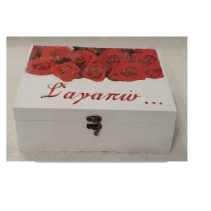 """Ξύλινο κουτί αποθήκευσης """"Σ' αγαπώ"""""""
