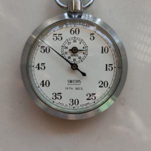 Χρονόμετρο SMITHS