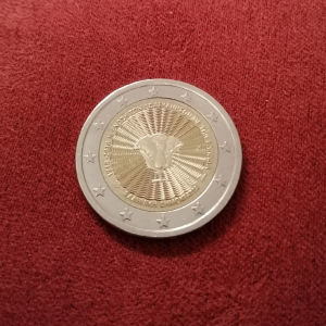 2 euro Ένωση των Δωδεκανήσων με την Ελλάδα!!
