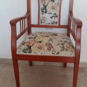 καρέκλα αντικα