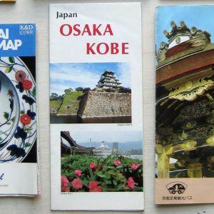Ιαπωνία - χάρτες + ταξιδ. φυλλάδια/οδηγοί (δεκαετίες 1980/1990)