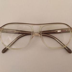 Παιδικα Γυαλιά Οράσεως