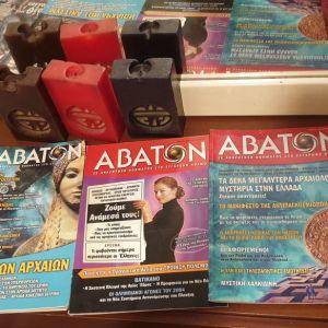 9 περιοδικά ΑΒΑΤΟΝ