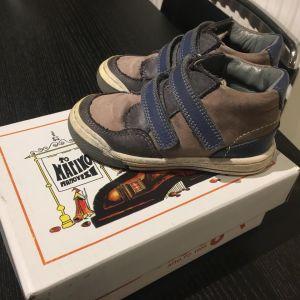 Παιδικά παπουτσια