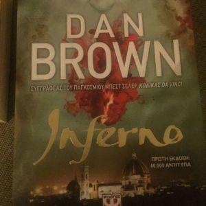 Dan Brown - Iferno