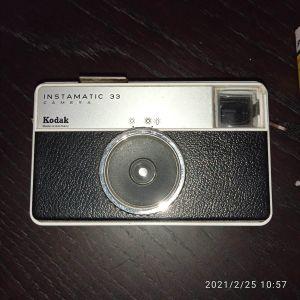 Φωτογραφική μηχανή KODAK INSTAMATIC 33 CAMERA.