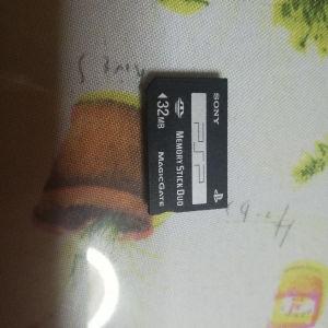κάρτα μνήμης psp 32mb