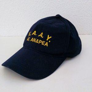 Κ.Α.Α.Υ. ΑΓ. ΑΝΔΡΕΑ Συλλεκτικό Καπέλο / Jockey