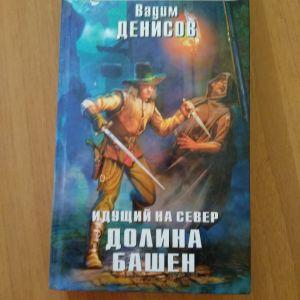 Ρώσικη σύγχρονη λογοτεχνία