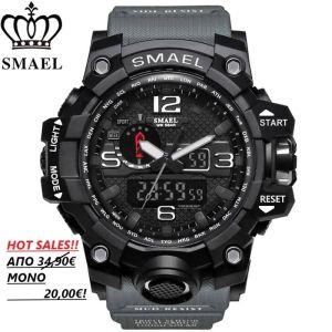 Ανδρικό ρολόι SMAEL αδιάβροχο (Ψηφιακό & Αναλογικό)