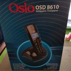 Καινούριο τηλέφωνο ασύρματο