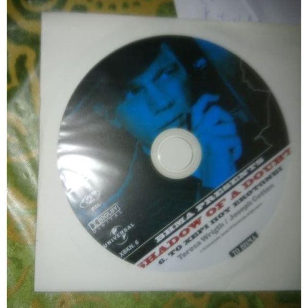 DVD to cheri pou skotoni