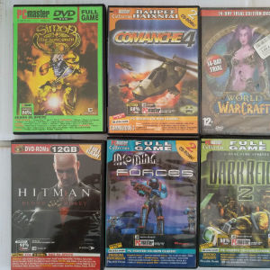 PC GAMES PROGRAMS από περιοδικά PC MASTER & COMPUTER GAMES κλπ