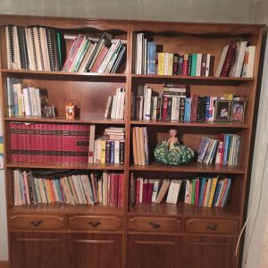 Βιβλιοθήκη καρύδια