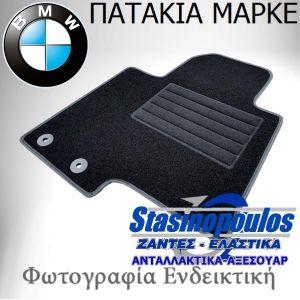 ΠΑΤΑΚΙΑ ΜΑΡΚΕ ΜΟΚΕΤΑ ΓΙΑ BMW