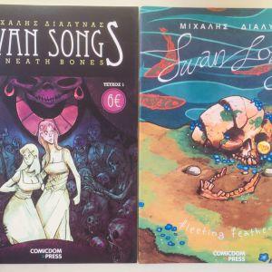 SWAN SONGS No1-2 (πακέτο)