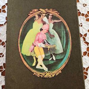 κουτί υποδημάτων Χαραλά, δεκαετίας '80