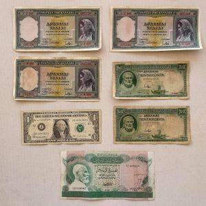 Παλιά Χαρτονομίσματα του 1936