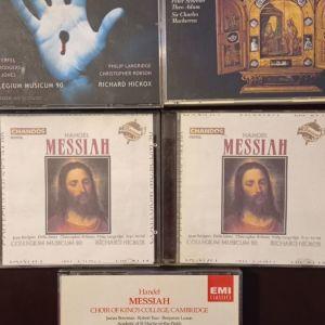 CD MESSIAH 4 ΔΙΠΛΑ ΟΛΑ ΜΑΖΙ