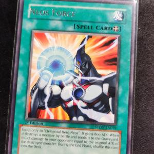 Neos Force Rare